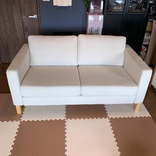 【ネット決済】IKEA 2人掛けソファ カルルスタード