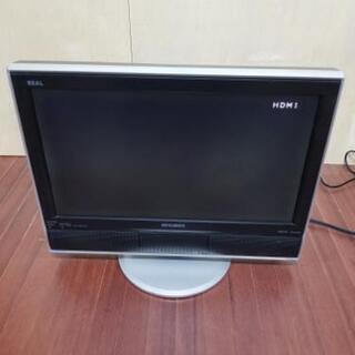 20型 液晶テレビ リモコン付き B- CAS カード付き