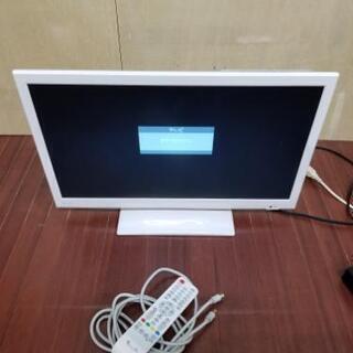 24型 2013年製品 薄型液晶テレビ フルハイビジョン …