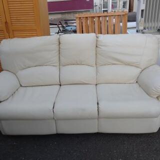 白の三人掛けリクライニングソファー
