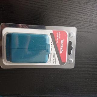 マキタ USB用アダプター 10.8V用