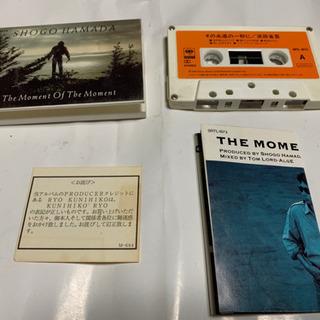 昭和レトロ、浜田省吾カセットテープ