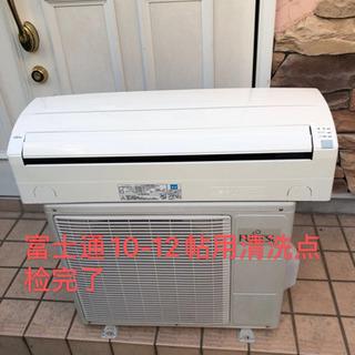 エアコン取付13000円より