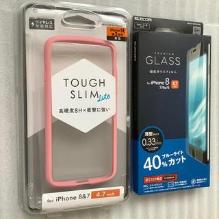 新品 iphone se2  8 7  耐衝撃 ケース ピンク ...