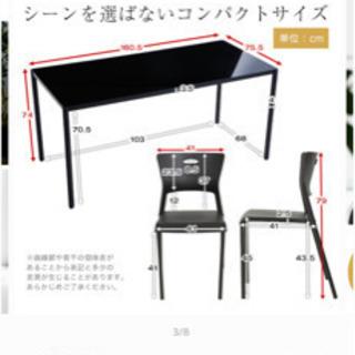 ダイニングテーブル ガラステーブル - 売ります・あげます