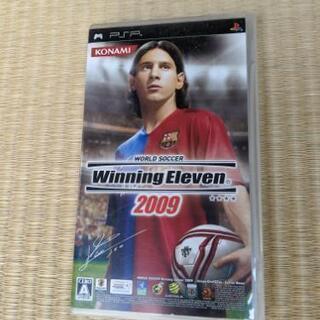ワールドサッカーウイニングイレブン2009