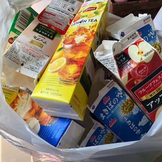 牛乳パック、ジュースパック 砺波市ゴミ袋 大2袋分