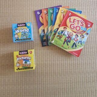 英語の絵カードと英語の本各200円または8アイテムすべて…