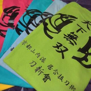 居合道教室❗ - 日本文化