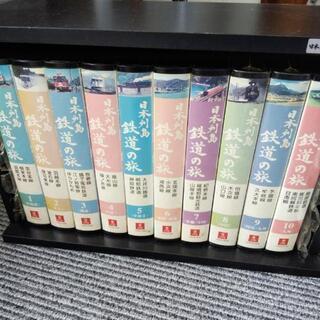 日本列島 鉄道の旅 VHS