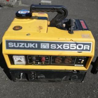 ★SUZUKI発電機 SX650R ブラシレス