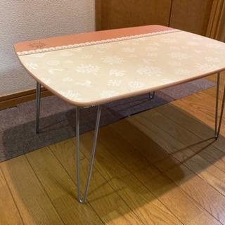 折りたたみテーブル【9/30まで受付中】