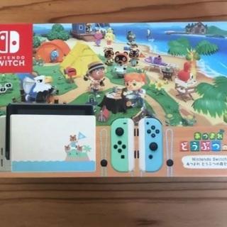同梱版 Nintendo Switch あつまれどうぶつの森 新品