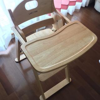 ベビーチェア カトージ 木製