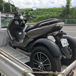 ヤマハトライク新古車