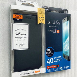 新品 iPhone SE2 8 7 耐衝撃 ソフトレザー 手帳型...