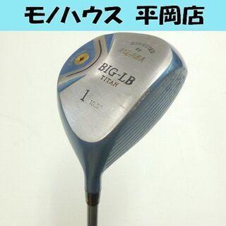 Hiro Honma ヒロホンマ BIG-LB TITANIUM...