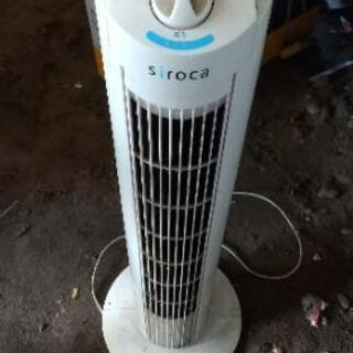 【受渡予定者決定】タワー型冷風扇