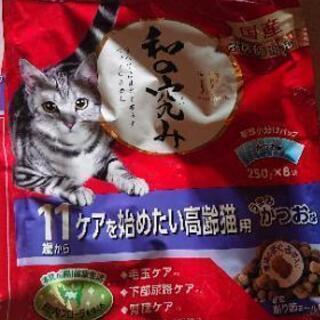 猫 エサ 11歳からケアを始めたい高齢猫用 かつお味
