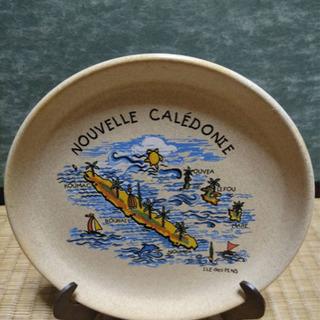 ニューカレドニア絵皿(飾り用)