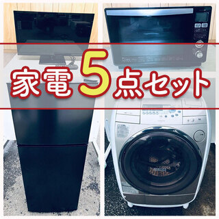 🚨5月限定企画🚨送料設置無料⁉️冷蔵庫&洗濯機も😳テレビも😳電子...