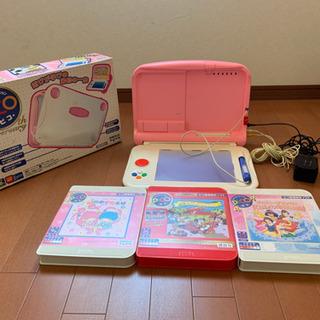 ★お値下げしました★  幼児用 テレビソフトゲーム