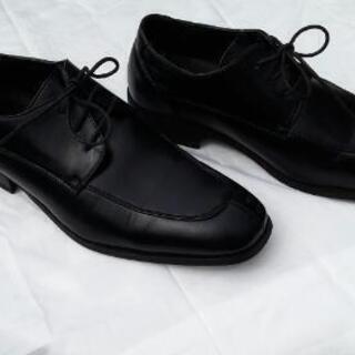 最終出品 きれい 紳士革靴 26.5EEE