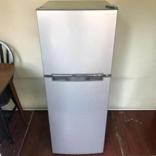 🌈高年式‼️冷蔵庫😌❤️連休中は格安🉐当日配送‼️長期保証‼️