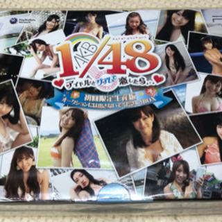 AKB 1/48 アイドルとグアムで恋したら 初回限定生産版 未開封