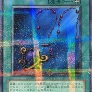 【遊戯王】ブラック・ペンダント PC1-002 ノーマルパラレル...