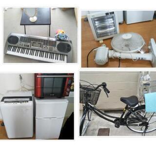 電子ピアノと自転車のみになりました!