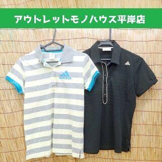 アディダス ゴルフウェア レディース 半袖シャツ 2枚セット M...
