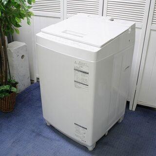 R1989) TOSHIBA 東芝 全自動洗濯機 洗濯容量7...