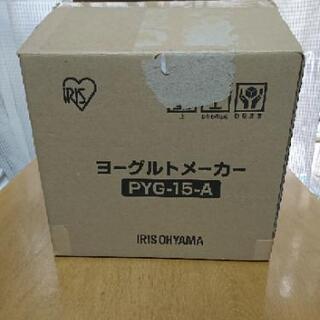 新品未使用 アイリスオーヤマ ヨーグルトメーカー  PYG-15-A