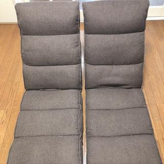 座椅子 2つセット