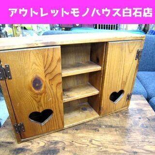 enfant カントリー家具 飾り棚 小物収納 アンティー…