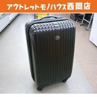スーツケース AMERICAN TOURISTER 高さ55cm...