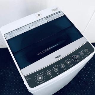 洗濯機 冷蔵庫 セット