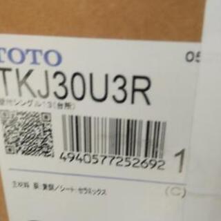 【手渡し限定】TOTO 台所用 水栓