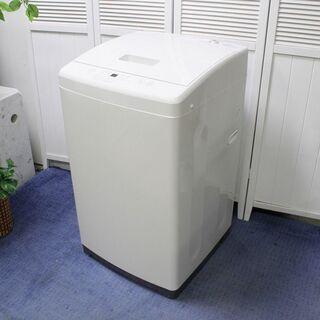 R2013) 無印良品 全自動洗濯機 洗濯容量7.0kg 201...