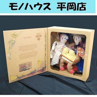 ラガディアン&アンディ&キャメル Festival in JAP...
