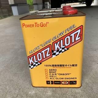 エンジン燃料(KLOTZ バギー&トラギー30 4L)×3缶セット