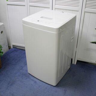 R2014) 無印良品 全自動洗濯機 洗濯容量5.0kg 20...