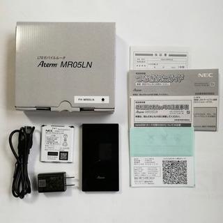 SIMフリーWi-Fiモバイルルーター Aterm MR05LN