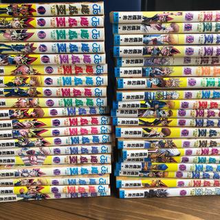 遊戯王 全巻セット 1〜38巻