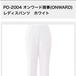 白衣のレディスパンツ ホワイト 3枚組【看護学生】