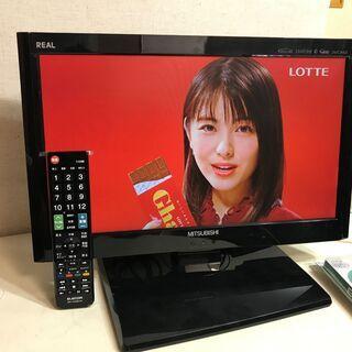 【★美品】デジタルハイビジョン液晶テレビ 19型 MISU…
