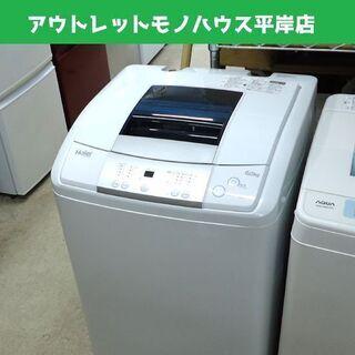 洗濯機 6.0kg 2016年製 ハイアール JW-K60…