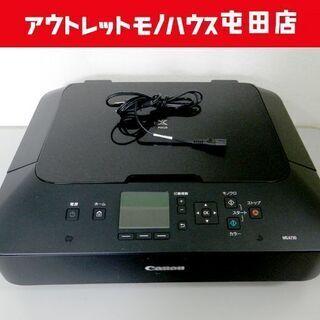 キャノン PIXUS/ピクサス インクジェットプリンター 複合機...