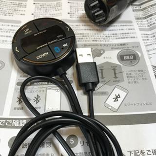 BT580 Bluetooth +FMトランスミッター